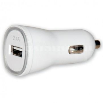 Caricatore da Auto 1p USB con uscita 5V / 2.4Ah Bianco