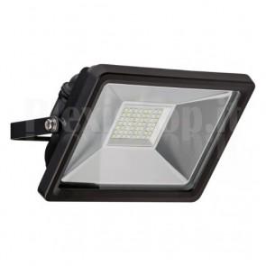 Proiettore LED Nero da Esterno 30W 2500 lm